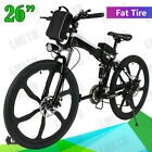 26-20-EBike-Folding-Electric-Bike-City-Mountain-Bicycle-36V-250W-Sport-Brand