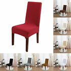 Dining Chair Covers Wedding Banquet Party Decor Home Seat Covers Stretch Spandex