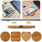 Bamboo Wood Slim Pad Wireless Charger Charging Mat For Phone X 8 Plus Note 8 S<v