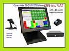 pos 12 or 15 touch screen epos system cash till corner shop