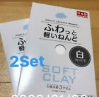 [NEW] 2 Set DAISO Soft Clay Light Weight  Air Dry For Kids  Made in Japan image