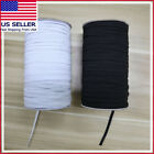 #1 Elastic Band 1/5 5mm 1/8 3mm Width Sewing Trim String DIY 5 to 1000 Yards