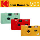 3 Colors Vintage Retro M35 35mm Reusable Non-Disposable Film Camera Take Photo