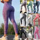 Women High Waist Yoga Pants Seamless Leggings Butt Lift Tummy Control Activewear
