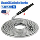 Stainless Steel Metal Garden Water Hose Pipe 50/75FT Flexible Lightweight US