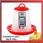 CHICKEN FEEDER | Eton TSF Poultry Plastic Layers Pellet Mash 1/3/6/10kg WITH LID