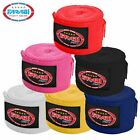 BOXING HAND WRAPS BANDAGES STRETCH POLYESTER PAIR