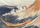 "A Wild Sea at Choshi by Hokusai - 20""x26"" Japanese Art canvas"