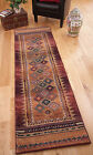 EXTRA LONG NARROW HALL RUNNER RUGS TRADITIONAL PERSIAN THICK RUNNERS JAKARTA MAT
