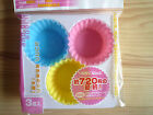 Reusable Silicone Food Cups for Bento Lunch Box - Round