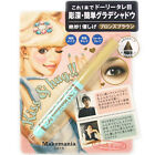 BCL Japan Makemania Data Gradation Tip Eyeshadow Pencil