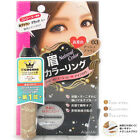 ISEHAN Japan Kiss Me HEAVY ROTATION Multi-Proof Eyebrow Mascara (8g/0.27 fl.oz)
