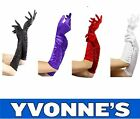 NEW Temptress Long Satin Gloves White Purple Black Red 20's Flapper Accessories