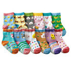 Thick Warm Comfortable Cotton Novelty Socks for Baby Girl Crawler Toddler Sox