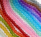 1 strand round frosted glass beads 4mm 6mm or 8mm choose size and colour FR1