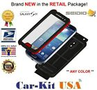 Seidio OBEX Rugged Waterproof Case for the Samsung Galaxy S4 (SIV) **ANY COLOR**