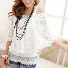 Glam Ladies Fashion 2 in 1 Style Chic Lace Off Shoulder Batwing Tank Tops Vests