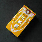 Brand New Japan Morinaga Candies Milk Flavor Japanese Chewing Candy Snack
