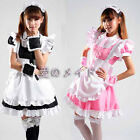 4 set Sexy Anime Cosplay Dress Maid Outfits + apron + Headband + Bracelet Decor