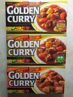 Japanese famous Curry Roux GOLDEN CURRY mild, medium, hot, 35 spices! Japan