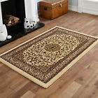 SMALL MEDIUM MODERN LARGE ELEGANT TRADITIONAL CLASSIC BEIGE COLOUR BEST RUGS