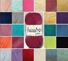 Bamboo Cotton DK King Cole 100g - 21 Colours Available