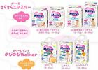 Japanese highest ranked Diapers MERRIES select Size from Newborn - 22kg