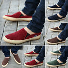 Men's Casual Breathe Freely Canvas Sneakers Slip On Loafer Shoes Popular Sale