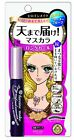 New Isehan Kiss Me Heroine Make Long & Curl Mascara Super Waterproof Black 6g