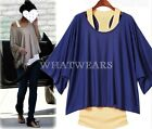 Fashion Womens Short Batwing Sleeves Loose Two-piece Tops Tee T-shirt FOZ