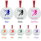 """Personalized Custom Tennis Player Aluminum One-Sided 3"""" Christmas Ornament"""