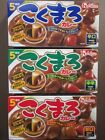 KOKUMARO Curry Roux for 5 people mild, medium hot spicy ,curry rice, House Japan