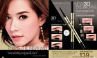 MISTINE 3D Brows' Secret Eyebrow 3in1 Set of Pencil, Brow Shadow & Mascara