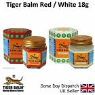 TIGER BALM RED or WHITE Relief from Body Pain & Muscular Joint Aches 18g & 18g