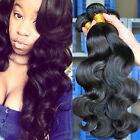 4 bundles Brazilian Virgin Body Wave Human Hair Extension 200g Unprocessed weft