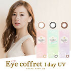 L26 Japan SEED Coffret Cosmetic Daily 1 Day UV Eye Color Lens (5 Pair Set)