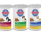 HILLS SCIENCE PLAN - (370g x12) - Chicken Adult Puppy Senior Dog Food bp Feed 12
