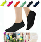 Barefoot Skin Shoes Aqua Water Sport Socks Trainers Sandals Footwear Slip-on