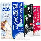 Kracie Hadabisei Deep Moisturing Face Mask 5 sheets for Whitening & Acne Care