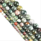 """Natural Colorful Stone Agate Gemstone Quartz Round Loose Spacer Beads 15"""" 4-12mm"""