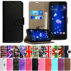 Vintage Leather Flip Wallet Book Cover Case For Various HTC Mobile Phones