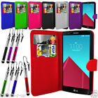 6 Colour Leather Wallet Flip Phone Case Cover For LG G4 And Free Stylus Pen