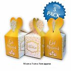 Eid Mubarak Party Decorations Banner Balloons Flags Buntings Cards Gift Set