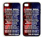 Romeo & Juliet Quote | Rubber and Plastic Phone Cover Case | Shakespeare Love