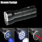 New Black LED Powerful 3 in 1 Multi Function Torch Flash Light Laser Ultraviolet