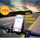Universal Motorcycle Bike Bicycle Handlebar Mount Holder Band For Cell Phone GPS