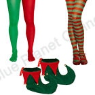 SANTAS HELPER ELF PIXIE SHOES STRIPE TIGHTS CHRISTMAS FANCY DRESS COSTUME