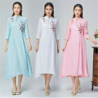 Casual Loose Women 1/2 Sleeve Stand Collar Long Chinese Style Cheongsam Dress