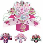 MOTHER'S DAY 3D POP UP CARD MUM MOTHER