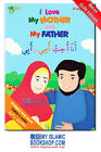 I Love You Allah My Mother Father Grandfather Grandmother Islamic Children Books